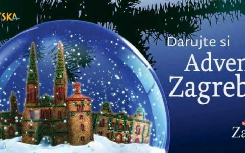 advent-zagreb