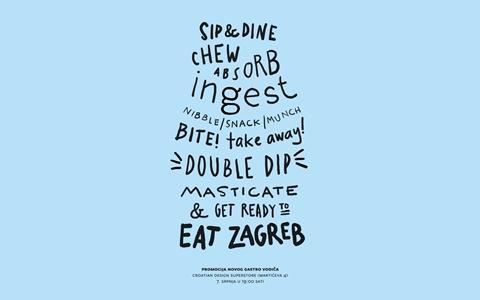 eat_zagreb_-_pozivnica