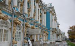 Katarinina Palača