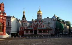 Katedrala Kazana