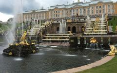 Fontane ljetne palače
