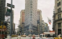 newyork-foto-andrejamilas-relaxino.jpg3_.jpg