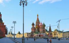 katedrala Sv. Vasilija