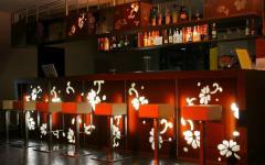 tuhelj-lounge-bar