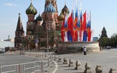 tsars-platforma